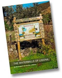 THE WATERMILLS OF LIGONA