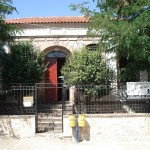Vrisa Natural History Museum