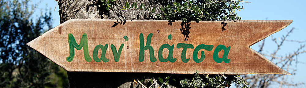 Signpost to Man' Katsa