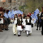 Greek Independence Day @ Greece
