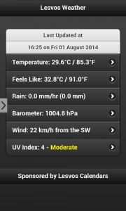 Lesvos Weather Screen shot