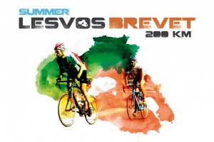 Lesvos Cycling Tour 2015