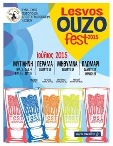 Lesvos Ouzo Fest - Mytilene @ Mytilene, Lesvos