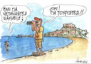 Original AnKyr Cartoon