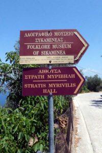 Signpost Folklore Museum Sykaminia