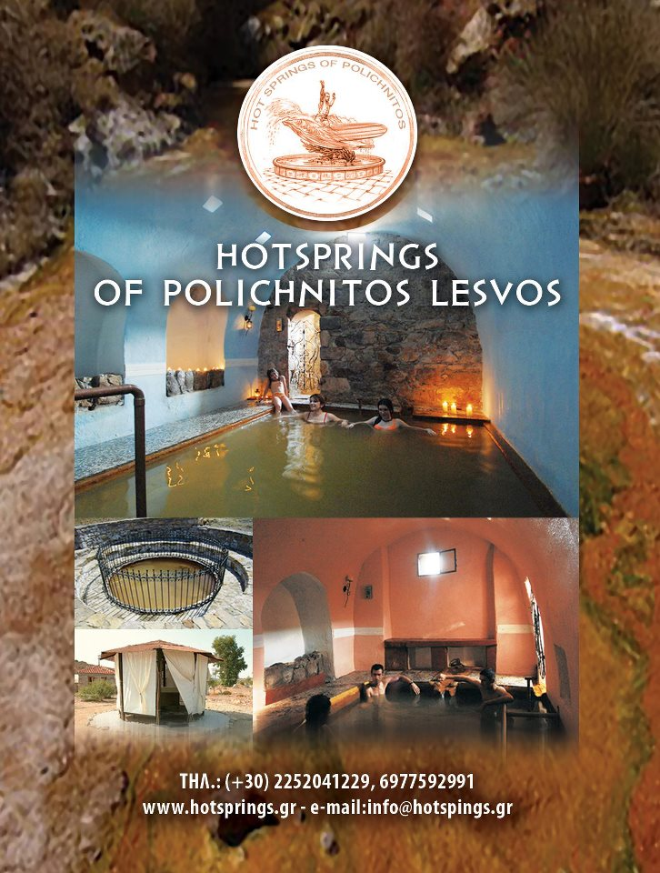 Hot Springs Polichnitos