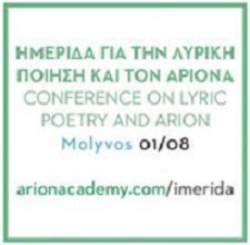 Lyrical Encounters – The lyric poetry from Arion until today